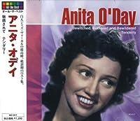 アニタ・オディ/魅惑されて AO-017