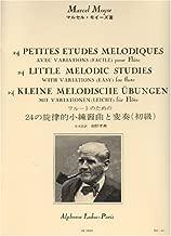 Marcel Moyse : 24 Petites Etudes Melodiques avec Variations (24 Little Melodic Studies with Variations) for Flute