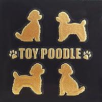 蒔絵シール DOG 「トイプードル(4匹)金」