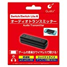 (Switch/Switch Lite用)オーディオトランスミッター【TELEC認証商品】 - Switch