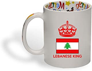 Ceramic Christmas Coffee Mug Lebanese King Crown Countries Funny Tea Cup