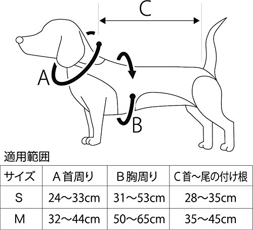 ダイヤ工業アニフル『わんコル犬用サポーターコルセット歩行補助』