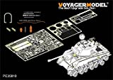 Voyager 35810 1/35 WWII US M4A3E8 Sherman Easy Eight Basic for Tamiya 35346
