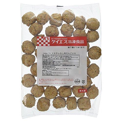 [冷凍] ケイエス冷凍食品 (N)KSタレなし肉だん25 (5袋セット)