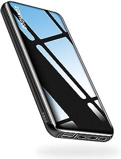 Zonhood 大容量 モバイルバッテリー 15000mAh 薄型 軽量 3in1入力ポート(Lightning/Micro USB/Type-C)PSE認証済 残量表示 急速充電 携帯充電器 持ち運び便利 iPad iPhone Android 全機種対応 通勤/出張/旅行/地震/アウトドア等に大活躍に