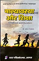 Balyawastha aur Shiksha ( Childhood and Education)
