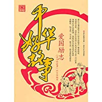 Enterprises listing and financing Environmental Due Diligence series: the enterprise market. due diligence and financing of environmental protection laws and regulations system assembler(Chinese Edition)