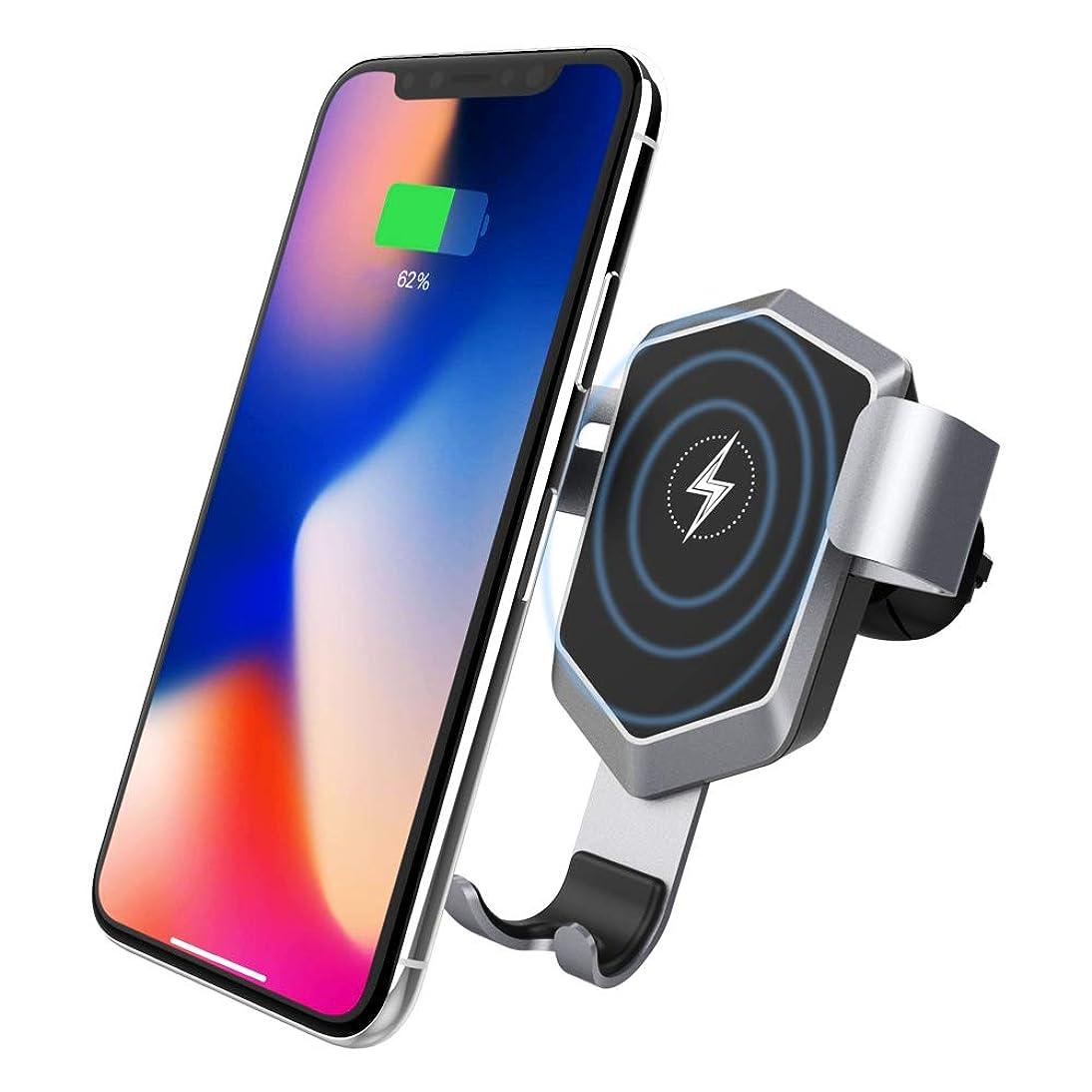 素晴らしき濃度適度にワイヤレス充電器 車用 車載Qi ワイヤレス充電器 車載充電器 車載ホルダー ワイヤレス Qi 急速充電器 10W10W/7.5W/5W Qi認証済み iPhone 8/8+ /X/XS/XS MAX/XR, Galaxy S8/S8+/S9 /S9+/Note 8/S8, Nexus4/5/6, Sony SZ2/Xperia XZ3, HUAWEI Mate 20/20 pro/RSなどQI機種対応