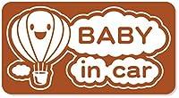 imoninn BABY in car ステッカー 【マグネットタイプ】 No.32 気球 (茶色)