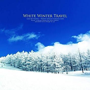 하얀 겨울 여행