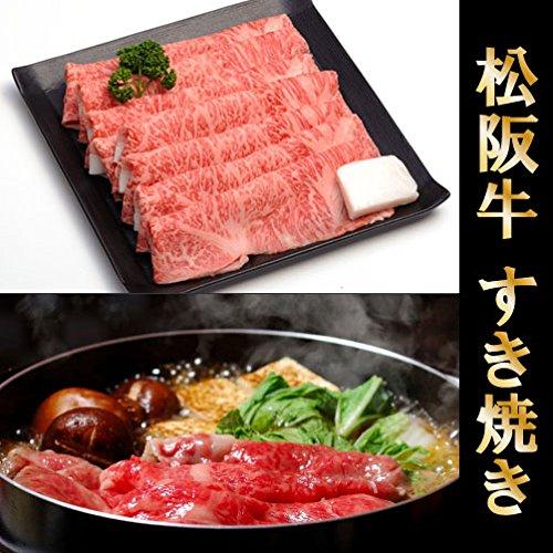 最高級 極上 松阪牛 ギフト すき焼き 特選 ロース 1,500g 1.5kg