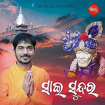 Sai Sundar
