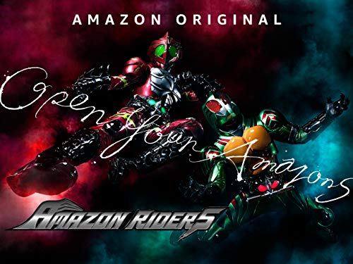 Amazon Riders - Season 1