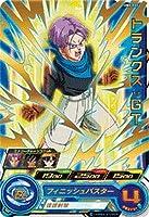 スーパードラゴンボールヒーローズ/UM6-033 トランクス:GT R