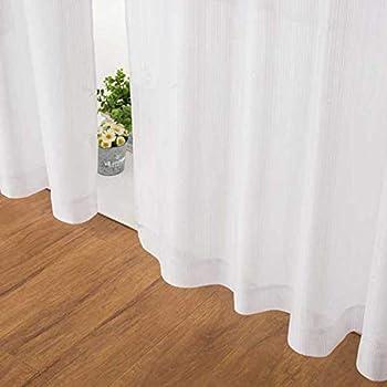 レースカーテン 外から見えにくい UVカット ストライプミラーレースカーテン 白色 幅100cmx丈88cm 2枚入り 全18サイズ