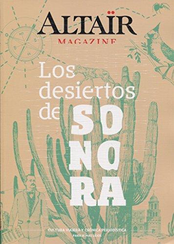 Los desiertos de Sonora (360˚)