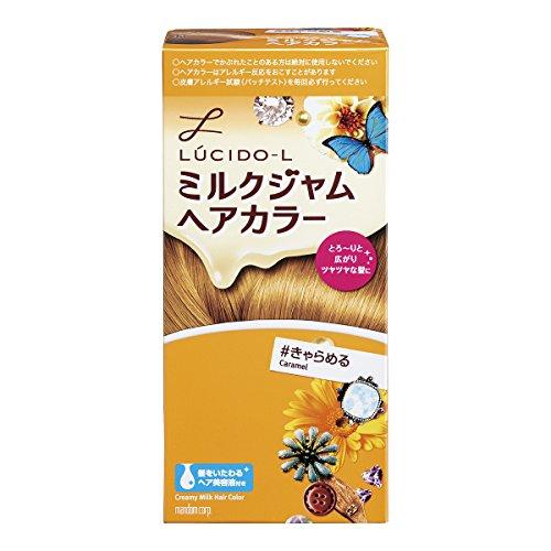 LUCIDO-L (ルシードエル) ミルクジャムヘアカラー #きゃらめる (医薬部外品) (1剤40g 2剤80mL TR5g)
