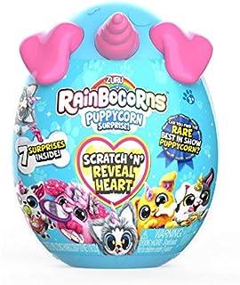 Rainbocorns Sparkle Heart Puppycorn Surprise PDQ, Multicolor
