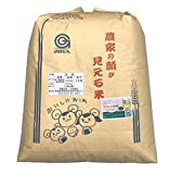 【新米】令和元年産福島県中通り産ひとめぼれ25kg 玄米