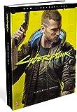 Cyberpunk 2077 La guía oficial completa