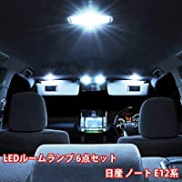 LED ルームランプ 日産 ノート E12系 6点 フルセット E12 NE12 室内灯 NISSAN NOTE ニスモ/メダリスト/アクシス