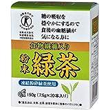 [トクホ]OSK 食物繊維入り 粉末緑茶 7.5g×20本入り