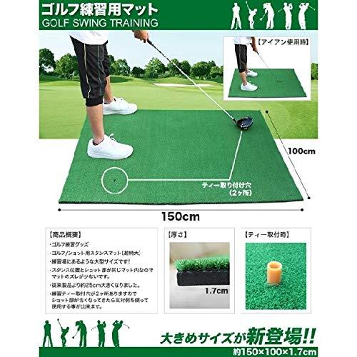 Danactゴルフ練習マット超特大150cm×100cmショット用