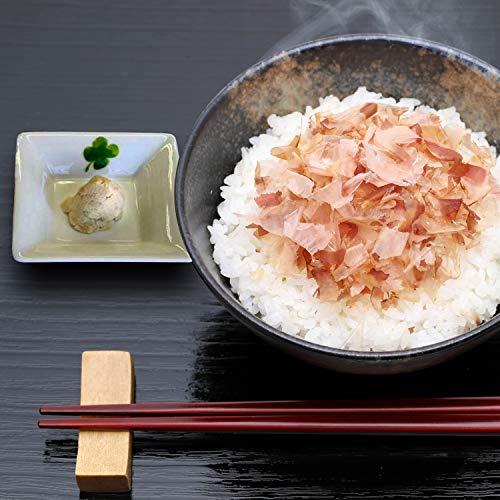 食彩北海道『山わさび粉末』