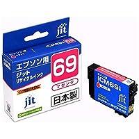 JIT(ジットセレモニー) 【互換】[エプソン:ICM69(マゼンタ)対応] リサイクルインクカートリッジ JIT-KE69M