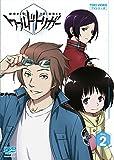 ワールドトリガー VOL.2[DVD]