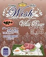 ウェットティッシュ3個おまけ付 パーパス Wish(ウィッシュ) ワイルドボア 18,1kg