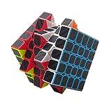 MUYAO Cubo de Rubik - Cubo Mejorada versión de Fibra de Carbono Negro Membrana de Quinto Orden de Rubik - diversión educativa y niños creativos (Color : Upgraded Version)
