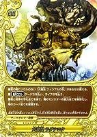 大魔法 ラグナロク レア バディファイト 轟斬轟く!! bf-bt04-032