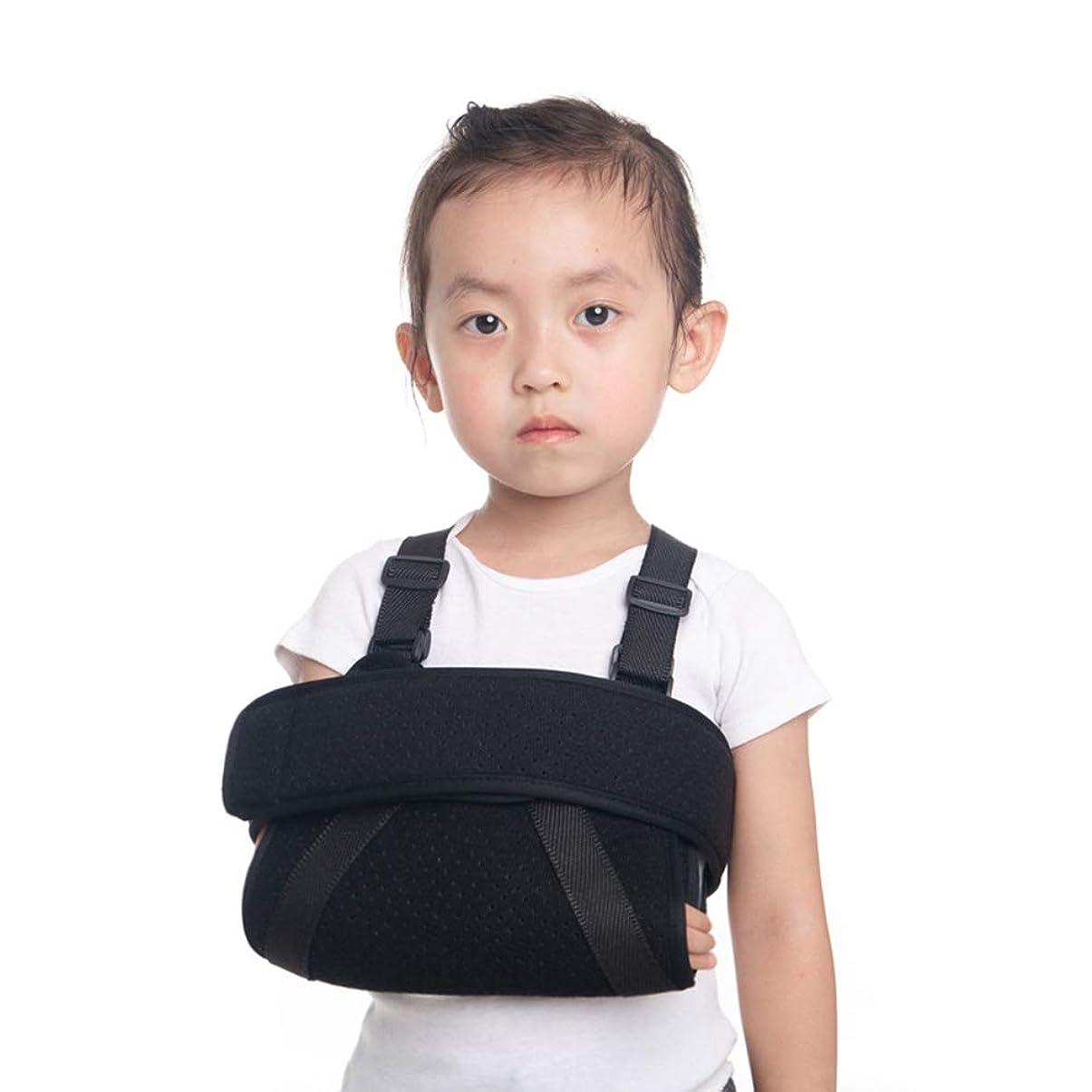 エイリアスまもなく脱獄キッズフラクチャリングスリング、アームエルボーフラクチャ固定ブレース、6-10歳の子供の 手首脱臼保護サポート,S