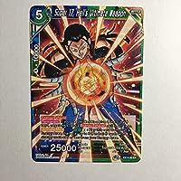 icカードダス 17号 ドラゴンボール 超 スーパー 海外版 ノーマル版 dragon ball super card game EX13-36