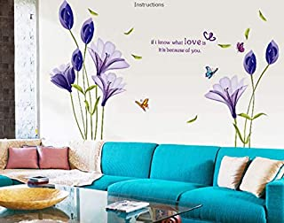 Wall Stickers Romantic Purple Flowers
