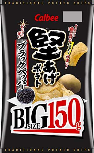カルビー 堅あげポテト Big ブラックペッパー 150g ×12袋