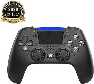 Controller for PS4 [最新2020] [Pinclesure] コントローラー 新しい背面カスタムプログラミングボタン ワイヤレスBluetooth接続 高耐久性キー HD振動 ジャイロスコープセンサー LEDボタン 1000...