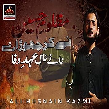 Mazloom Hussain