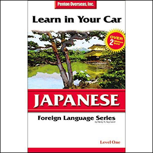 Learn in Your Car Titelbild