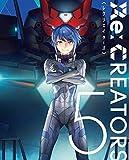 Re:CREATORS 5(完全生産限定版)[Blu-ray/ブルーレイ]