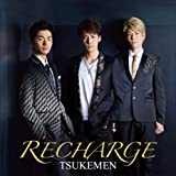 【メーカー特典あり】RECHARGE(メーカー多売:ポストカード+応募ハガキ付)