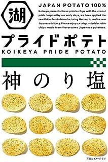 湖池屋 KOIKEYA Pride POTATO神のり塩 58g ×12袋