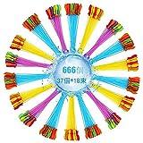 水風船 水爆弾, 666個(37個*18束),大量 水遊び,60秒で一気に作れる 子供 大人 おもちゃ ウォーターゲーム 親子ゲーム 子供のお誕生日 安い 安全 便利 プレゼント イベント用品