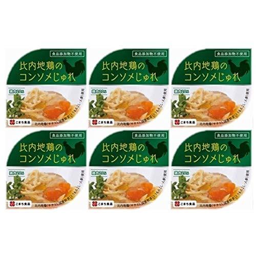 比内地鶏のコンソメじゅれ 85g×6缶セット こまち食品 無添加のコンソメスープ ゼリー寄せ