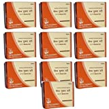 10 x Ramdev Divya Herbal Ayurvedic Mukta Vati (For High Blood Pressure) - - 'Shipping by FedEx'