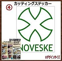 ④NOVESUKE ノベスケ カッティングステッカー (グリーン, 10x8cm 1枚)