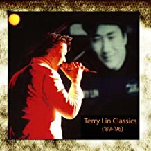 terry lin english songs