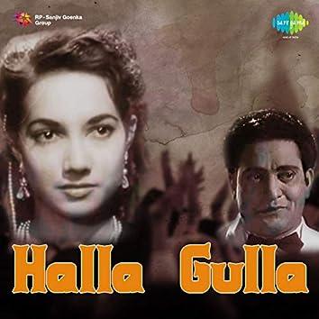 Halla Gulla (Original Motion Picture Soundtrack)