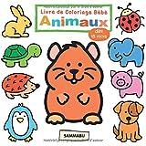 Livre de Coloriage Bébé Animaux: Pour Enfants dès 18 mois